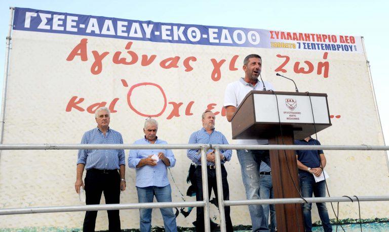 ΕΚΘ: Παραιτήθηκε ο Π. Τσαραμπουλίδης -Νέος πρόεδρος ο Χάρης Κυπριανίδης